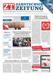 ZT Zahntechnik Zeitung 12/2017