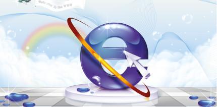 Kritische Sicherheitslücke im Internet Explorer