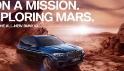 """""""On a Mission"""": Mit dem BMW X3 zum Mars"""