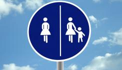 Kinderwunsch: Mundgesundheit hat Einfluss auf die Fruchtbarkeit