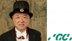 GC: Makoto Nakao erhält große Auszeichnung