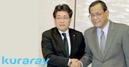 Zusammenschluss des Dentalgeschäftes von Kuraray und Noritake