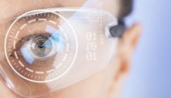 Augmented Reality Brillen sollen Produktivität steigern