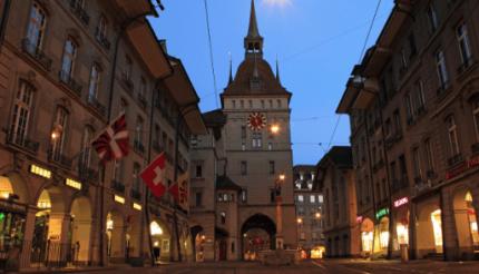 Straumann unterstützt internationale Gemeinschaftstagung in Bern