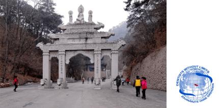 """China – ein neues Betätigungsfeld für die """"Zahnärzte ohne Grenzen"""""""