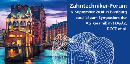 Zahntechniker treffen sich in Hamburg