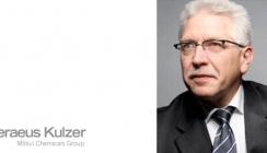 Heraeus Kulzer mit neuem Key Account Manager