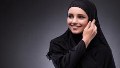 Zahnarzt lehnt muslimische Zahnarzthelferin wegen Kopftuch ab