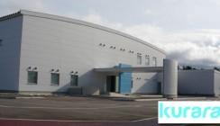 Kuraray mit neuer Produktionsstätte in Niigata