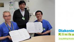 Siegener MKG-Chirurgen kooperieren mit japanischer Universität