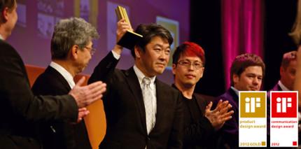 Behandlungseinheit mit iF Design Award prämiert