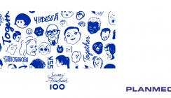 Planmeca feiert 100 Jahre finnische Unabhängigkeit
