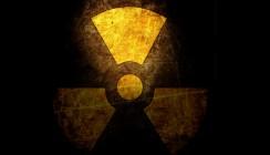 Radioaktive Zahncreme gefunden