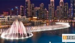 "Dubai: Sirona präsentiert CAD/CAM-Fachkonferenz ""CEREC Desert Fest 2014"""