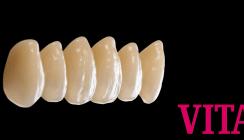 IDS 2017: Innovative Laborlösungen von der VITA Zahnfabrik