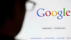 Negative Bewertung: Zahnarzt kassiert Niederlage gegen Google