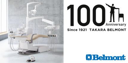 Takara Belmont feiert 2021 mit Gedenklogo den 100. Jahrestag
