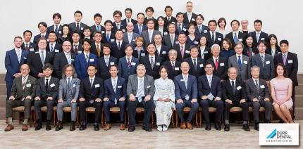 DÜRR DENTAL Japan eröffnet feierlich die neue Niederlassung in Kobe