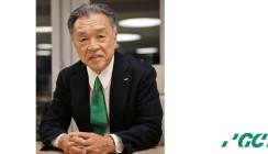 GC: Makoto Nakao erhält Auszeichnung der japanischen Regierung