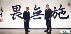 GC International: Dr. Kiyotaka Nakao ist neuer Präsident und CEO