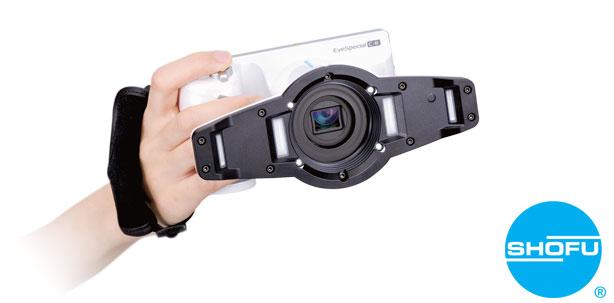 Höchste Auszeichnung für die Dentalkamera EyeSpecial C-II