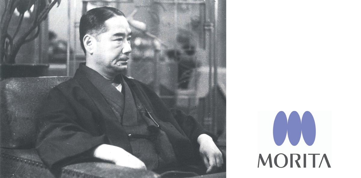 Morita feiert 100-jähriges Jubiläum