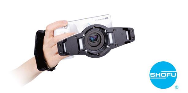 Eye Special C-II gehört zu den Gewinnern im Gerätebereich