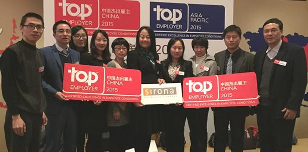 Sirona Gruppe als Top Employer 2015 ausgezeichnet